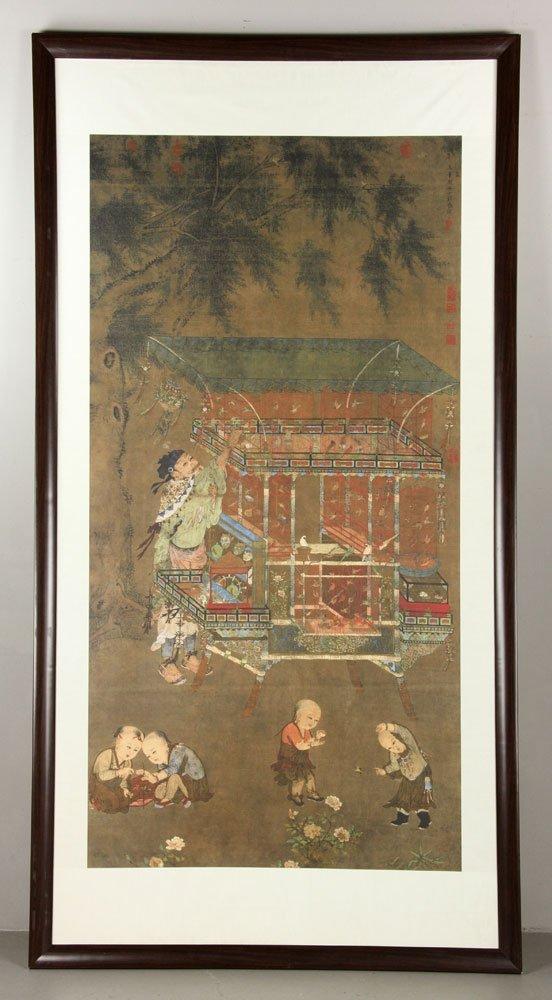 Chinese Painting after Ji Sheng, W/C