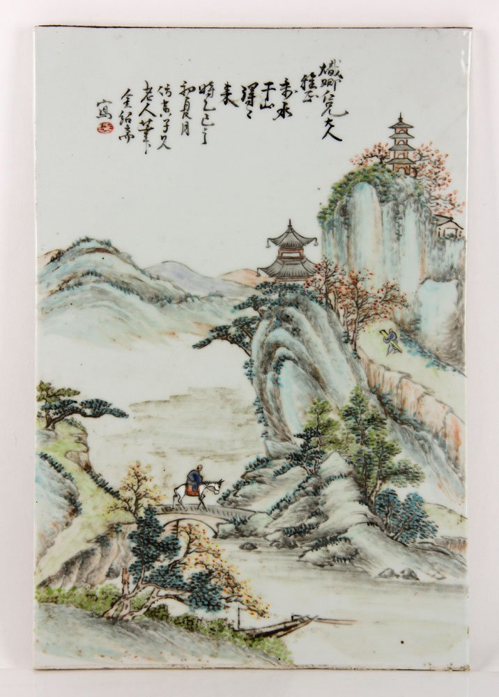 Chinese Plaque, Porcelain