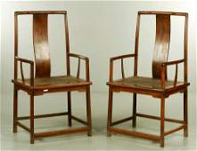 Pr. Chinese Huanghuali Chairs