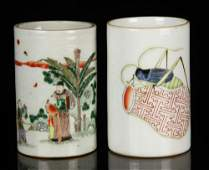 Two 19th C. Chinese Famille Rose Brush Pots