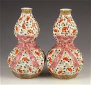 Pr Chinese Famille Rose Double Gourd Vases
