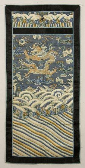 Chinese Kesi Embroidery Panel