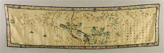 Chinese Birthday Embroidery