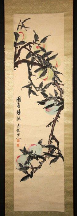Chinese After Jiu Long Shan Ren Scroll Painting