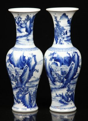 Pr. Chinese Blue And White Vases