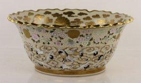 Large Japanese Satsuma Bowl