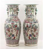 Pr. 19th/20th C. Chinese Rose Mandarin Vases