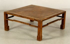 19th C. Chinese Ming Dynasty Low Table