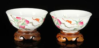 Pr. Chinese Famille Rose Bowls