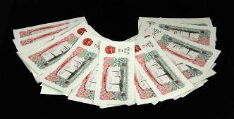 Chinese Paper Currency