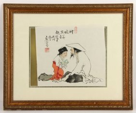 Chinese Painting, Girl And Elder, Watercolor