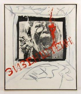 """Tumarkin, """"scream,"""" Oil On Canvas"""