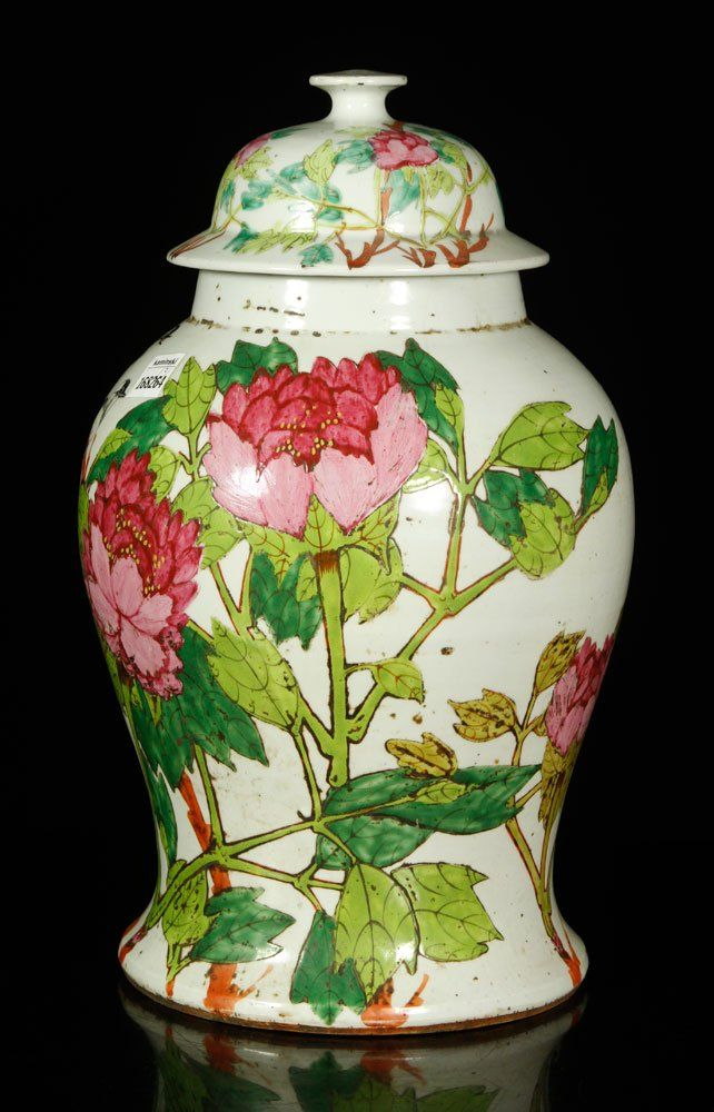 19th C. Chinese Covered Jar