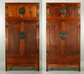 Pr. Chinese Huanghuali Wood Cabinets