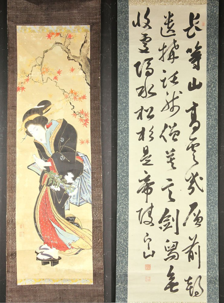 Two 19th C. Chinese Scrolls