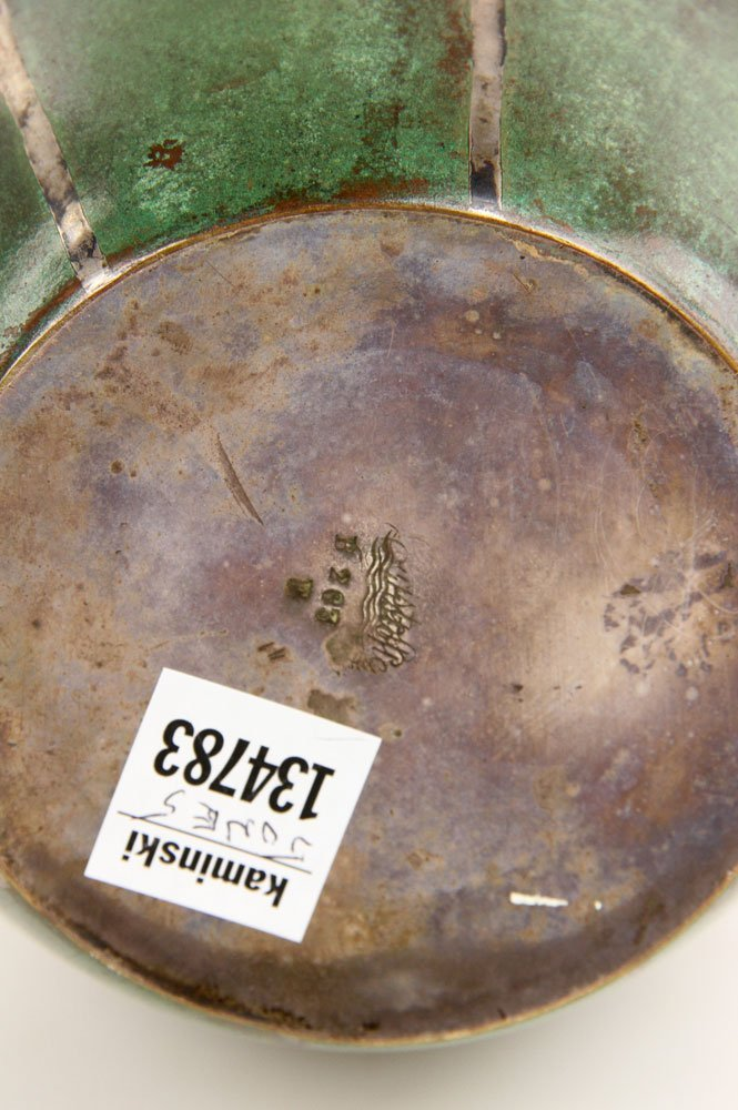 Christofle Copper Vase - 4