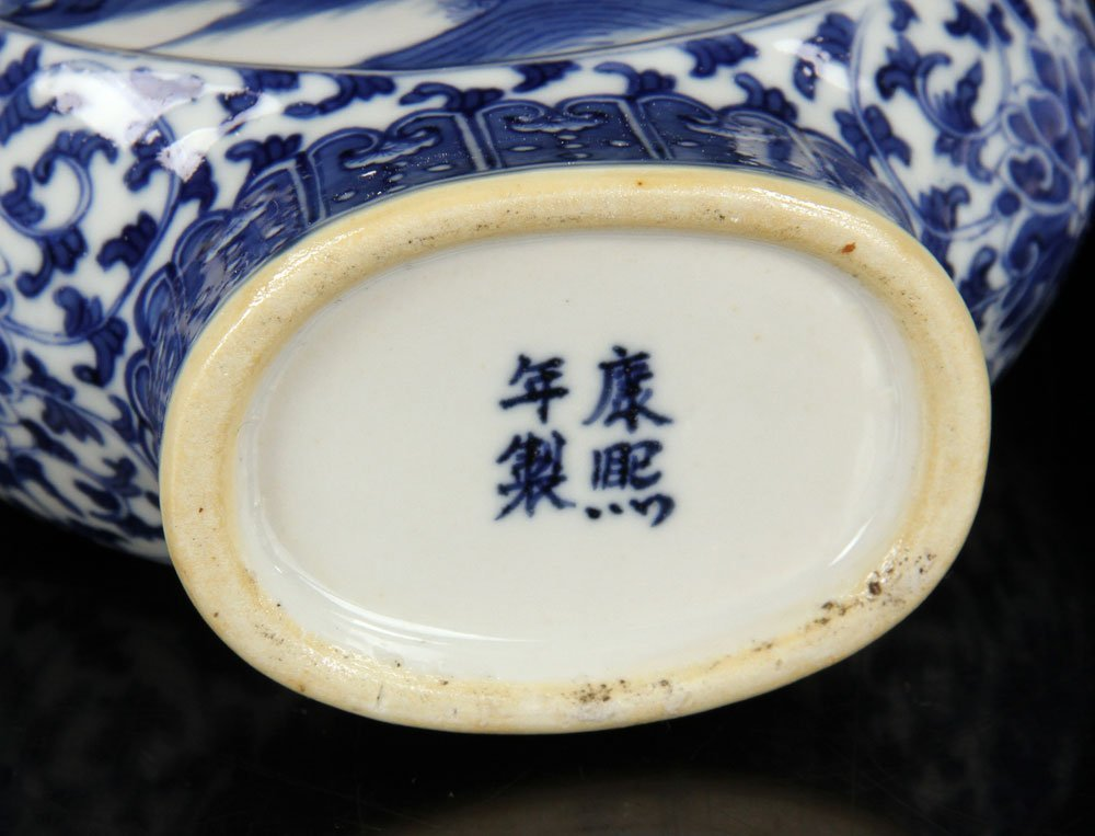 Pr. Chinese Blue and White Porcelain Vases - 5