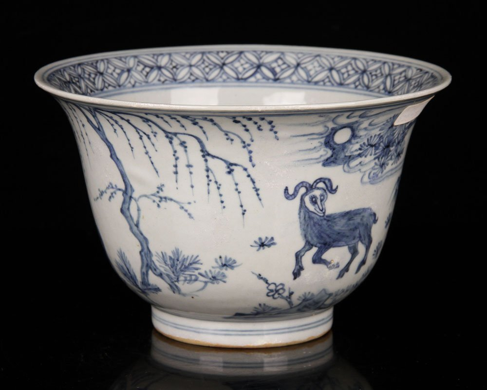 Chinese Blue and White Jiajing Porcelain Bowl - 2
