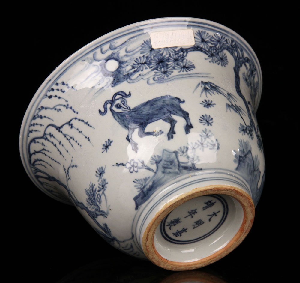 Chinese Blue and White Jiajing Porcelain Bowl - 3