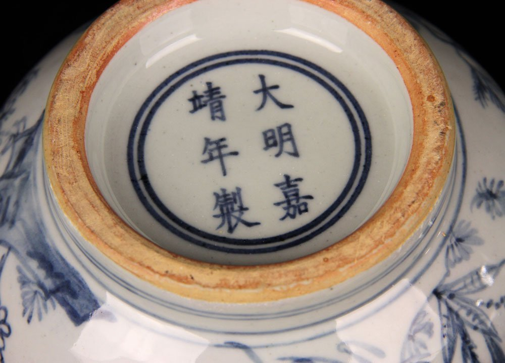 Chinese Blue and White Jiajing Porcelain Bowl - 4