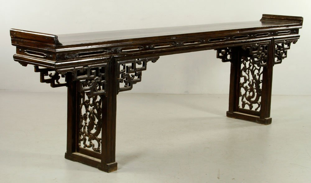 Chinese Chai Wood Altar Table - 4