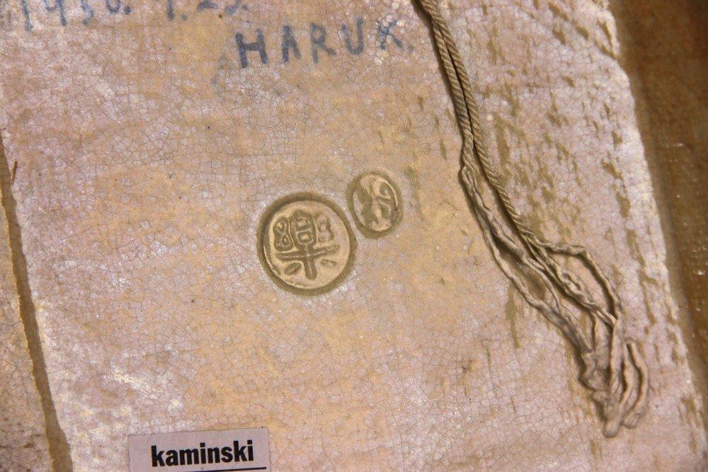 Haruk Pottery Plate - 5