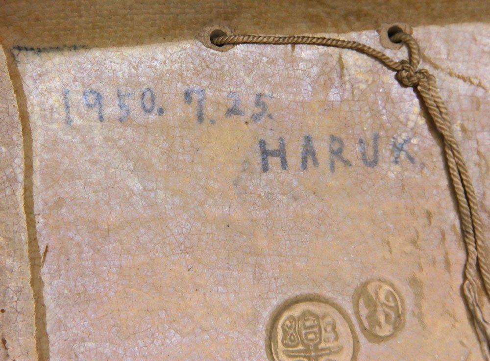 Haruk Pottery Plate - 6