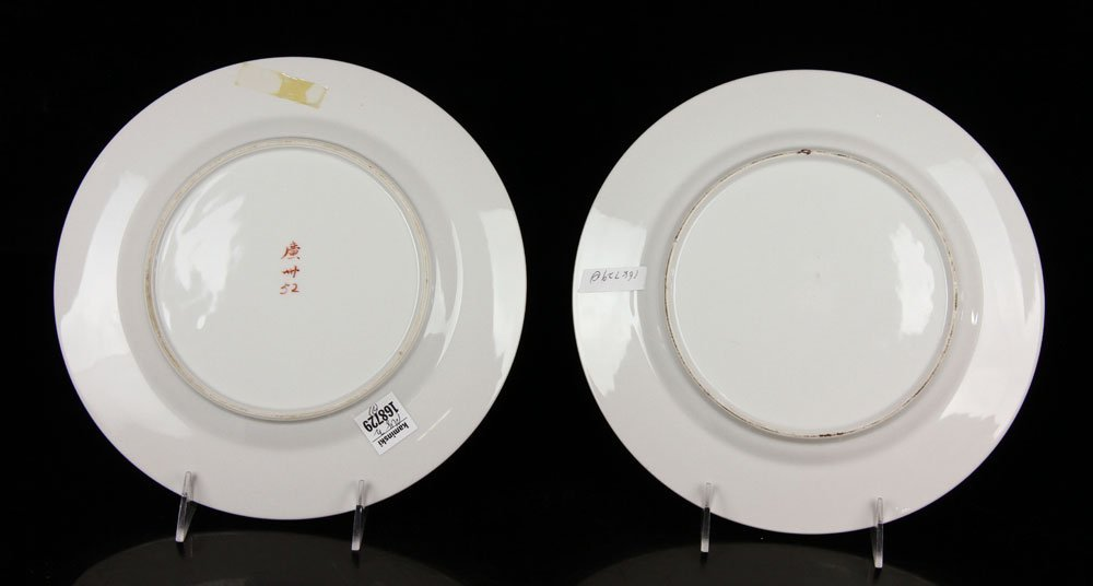 Two Chinese Export Plates - 4