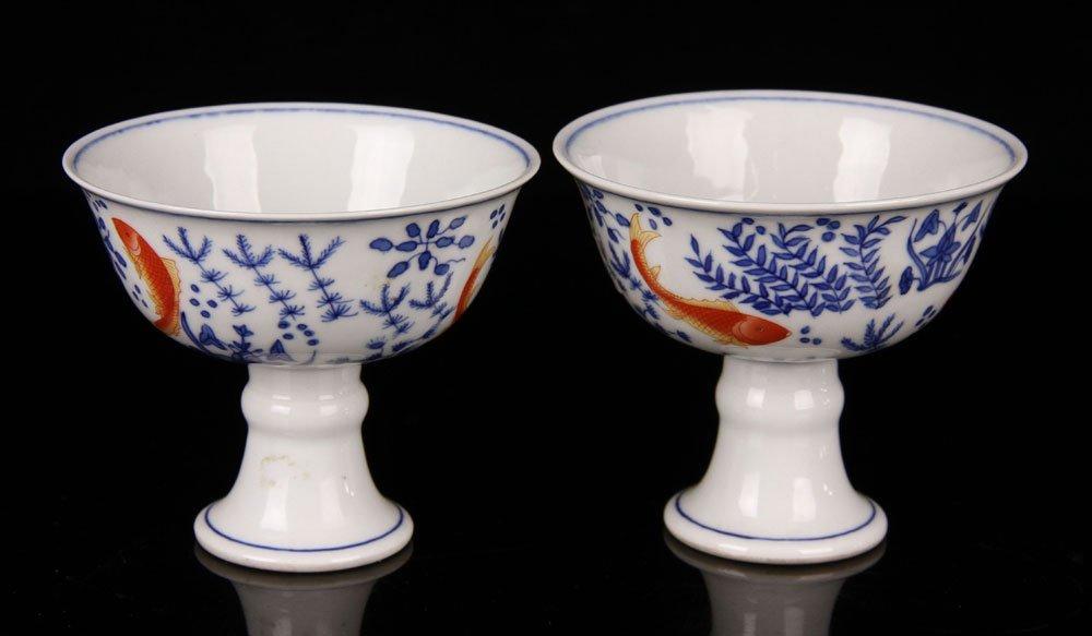 Two Jiajing High Foot Cups