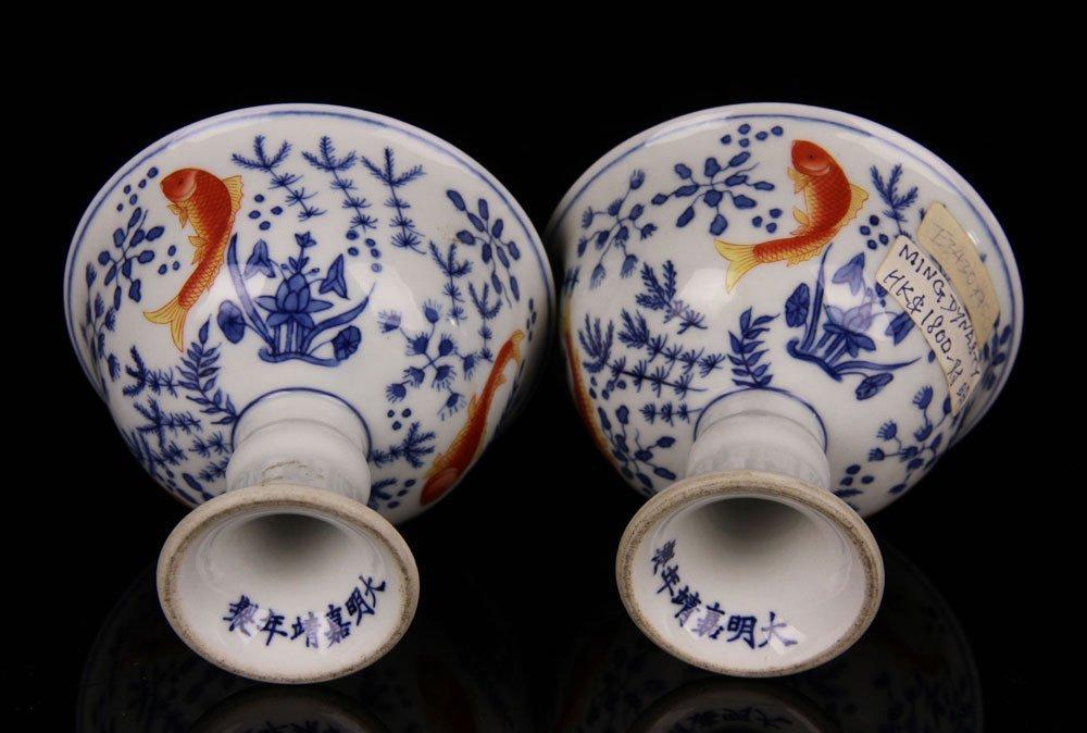 Two Jiajing High Foot Cups - 4