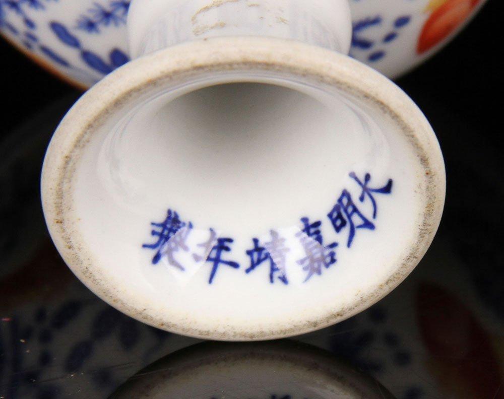 Two Jiajing High Foot Cups - 5