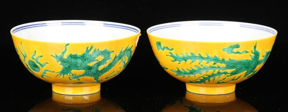 Pr. Chinese Famille Rose Porcelain Bowls