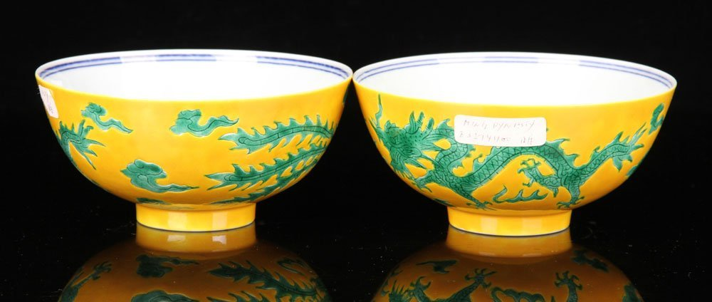 Pr. Chinese Famille Rose Porcelain Bowls - 2