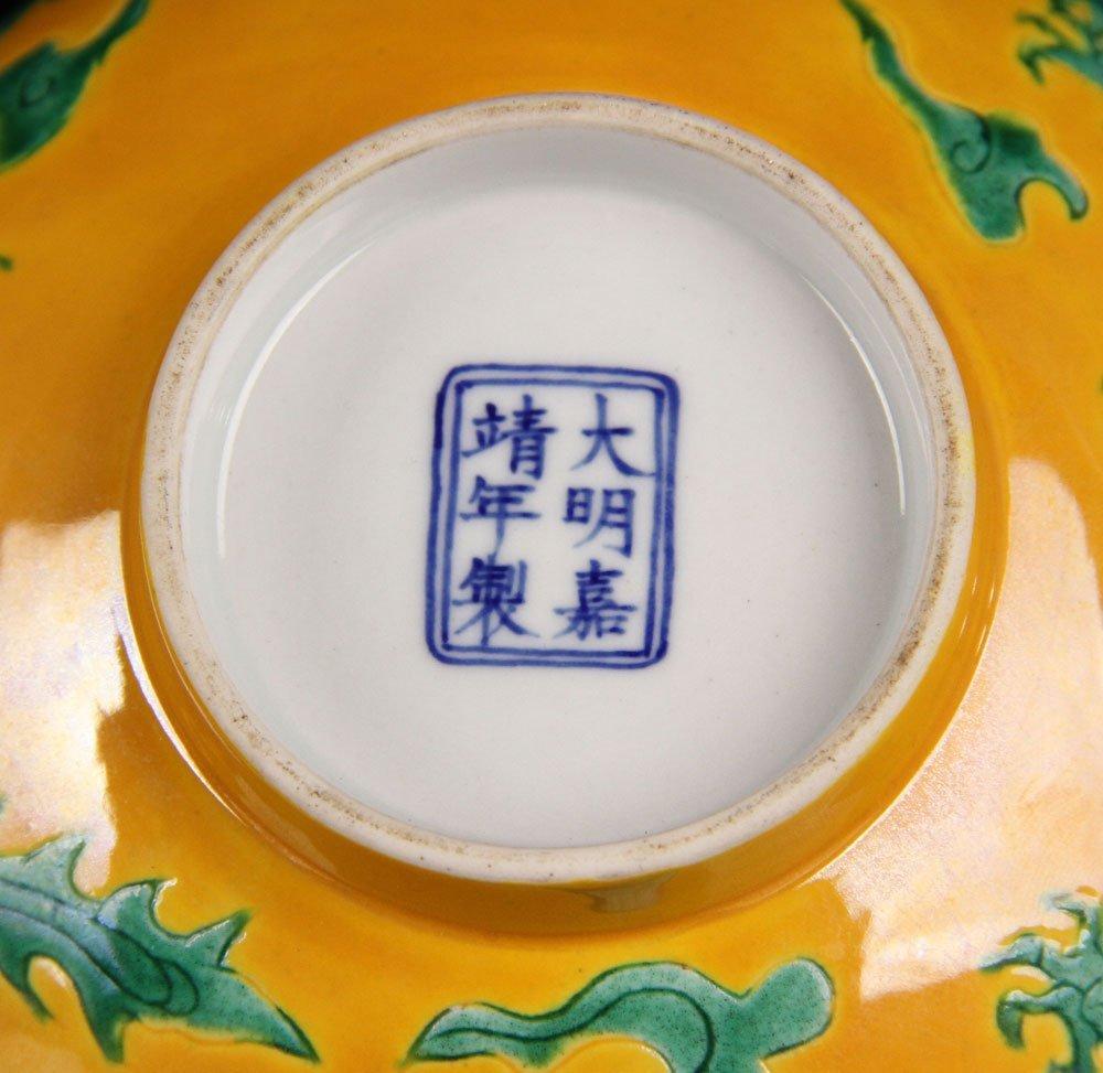 Pr. Chinese Famille Rose Porcelain Bowls - 4