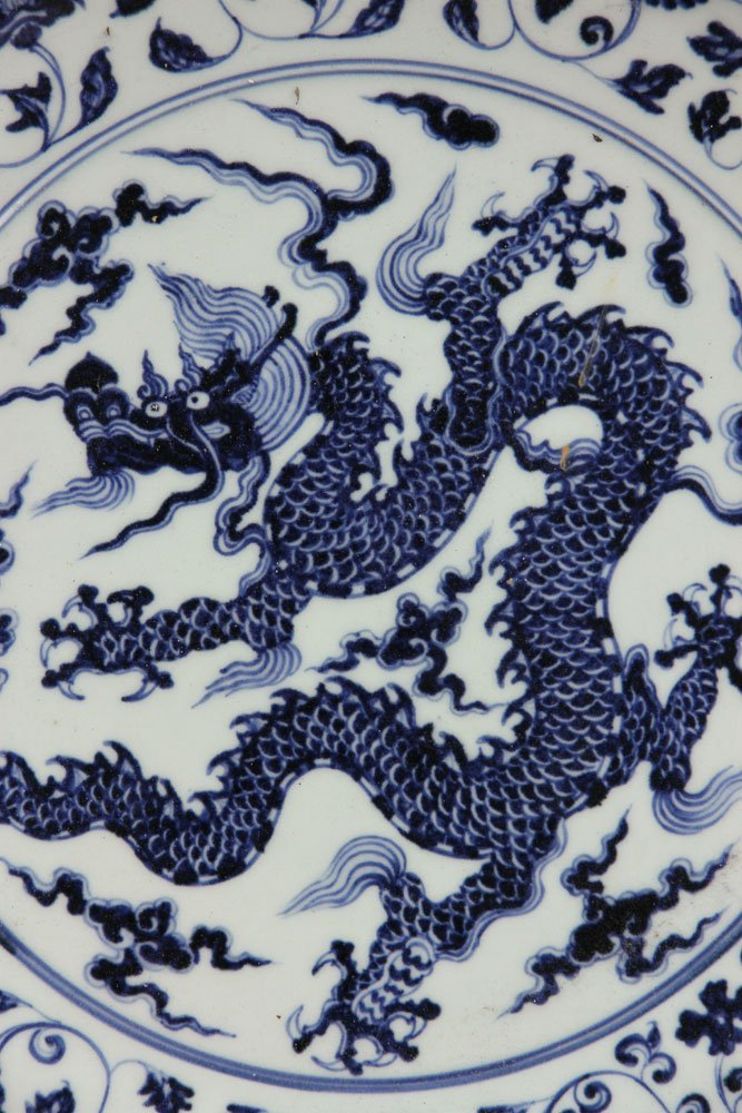 Large Chinese Blue and White Charger - 2