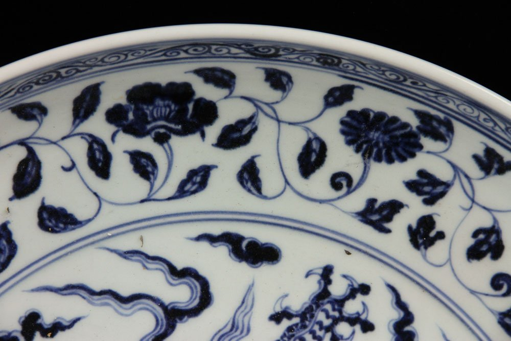 Large Chinese Blue and White Charger - 3