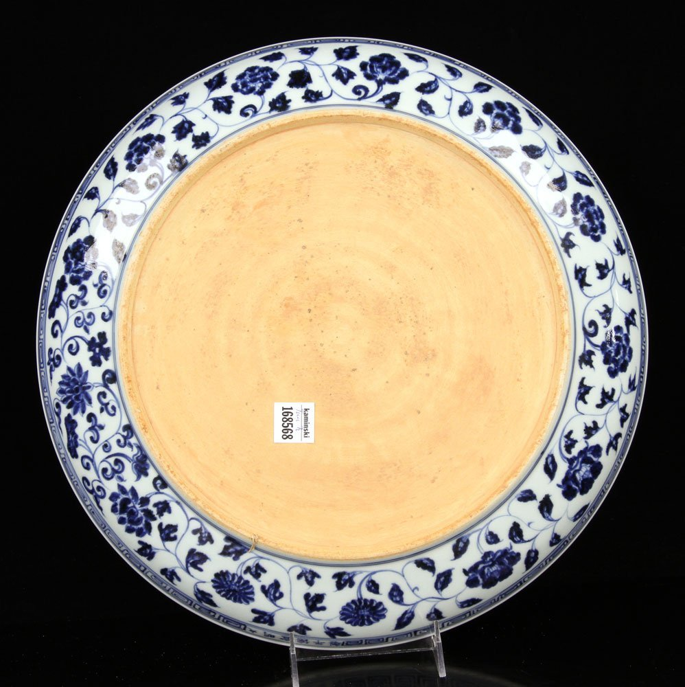 Large Chinese Blue and White Charger - 4