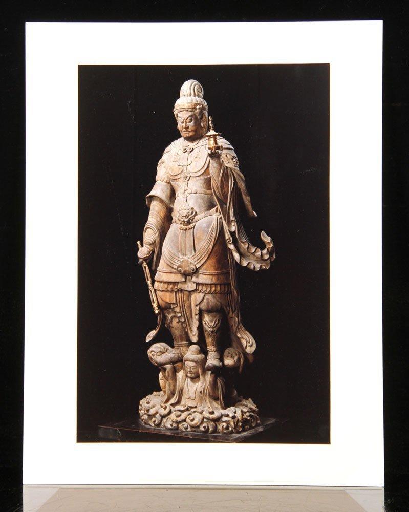 Folio of Chinese Archeological Photographs - 3