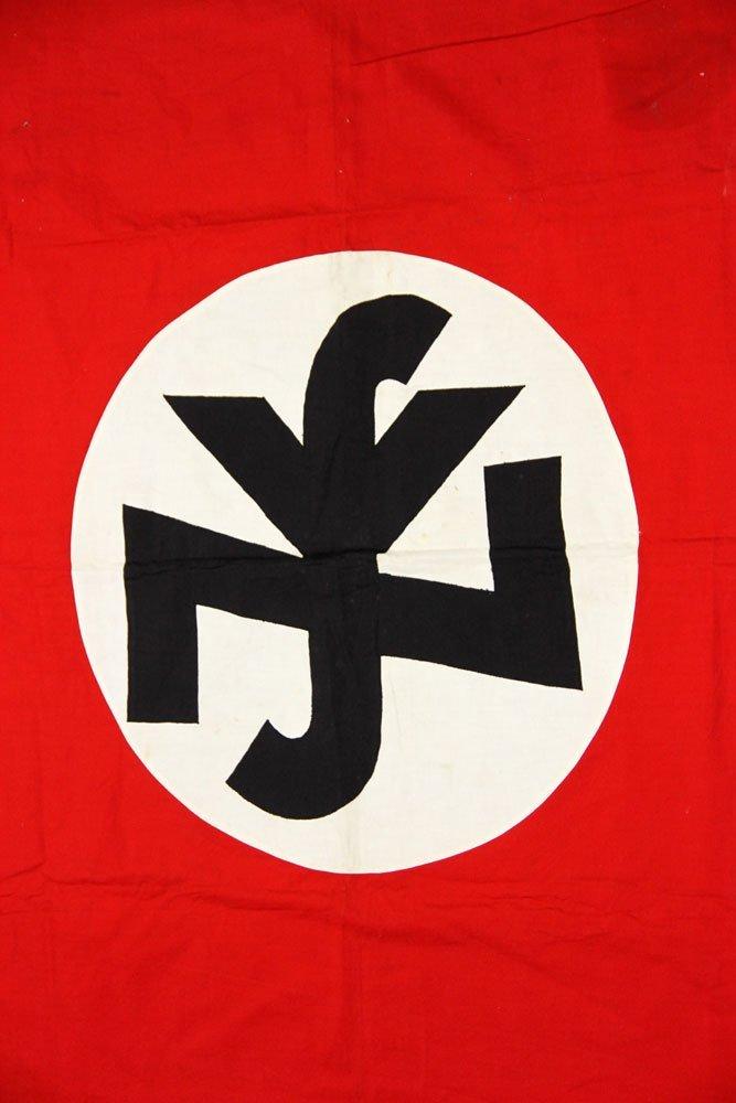 German National Socialist People's Welfare Banner - 2