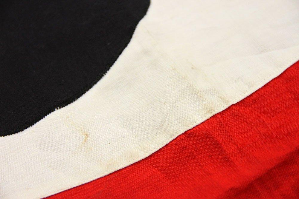 German National Socialist People's Welfare Banner - 4