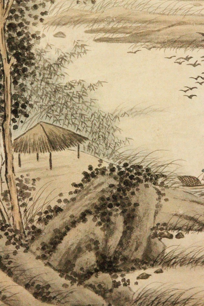 Qi Gong, Chinese Scroll Painting, Watercolor - 3