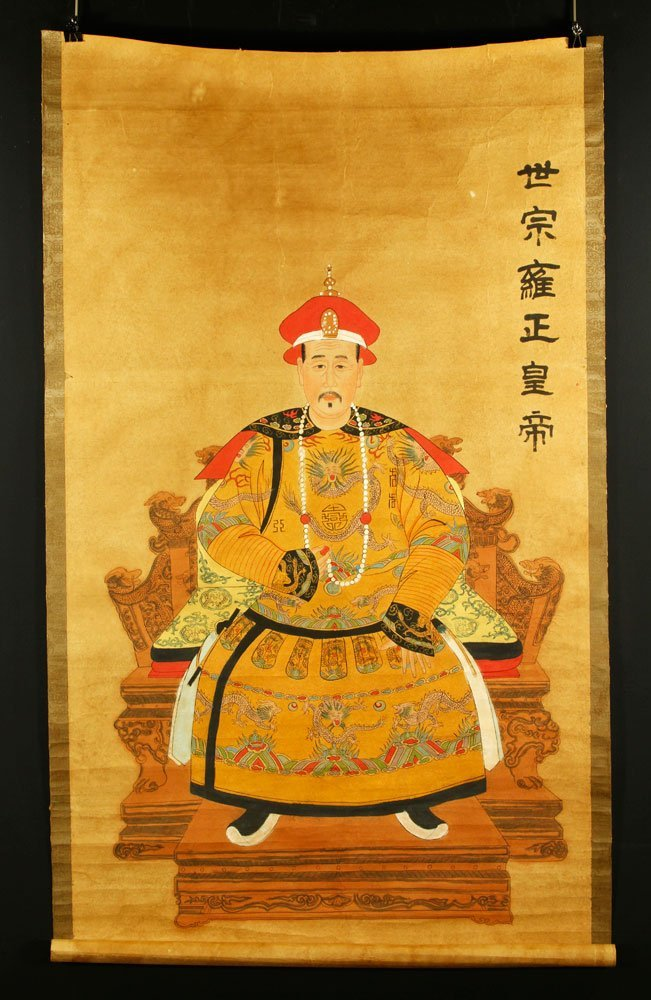 Chinese Ancestor Portrait Scroll