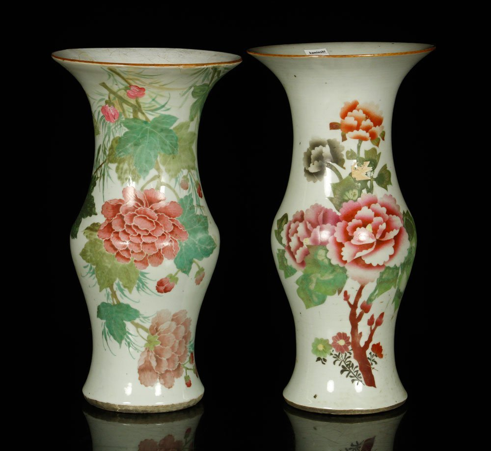 Two Chinese Republic Period Vases