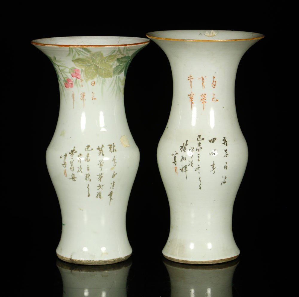 Two Chinese Republic Period Vases - 3