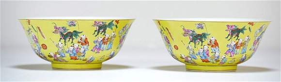 Pr Chinese Famille Rose Bowls