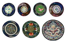Group of Chinese Silk Roundels