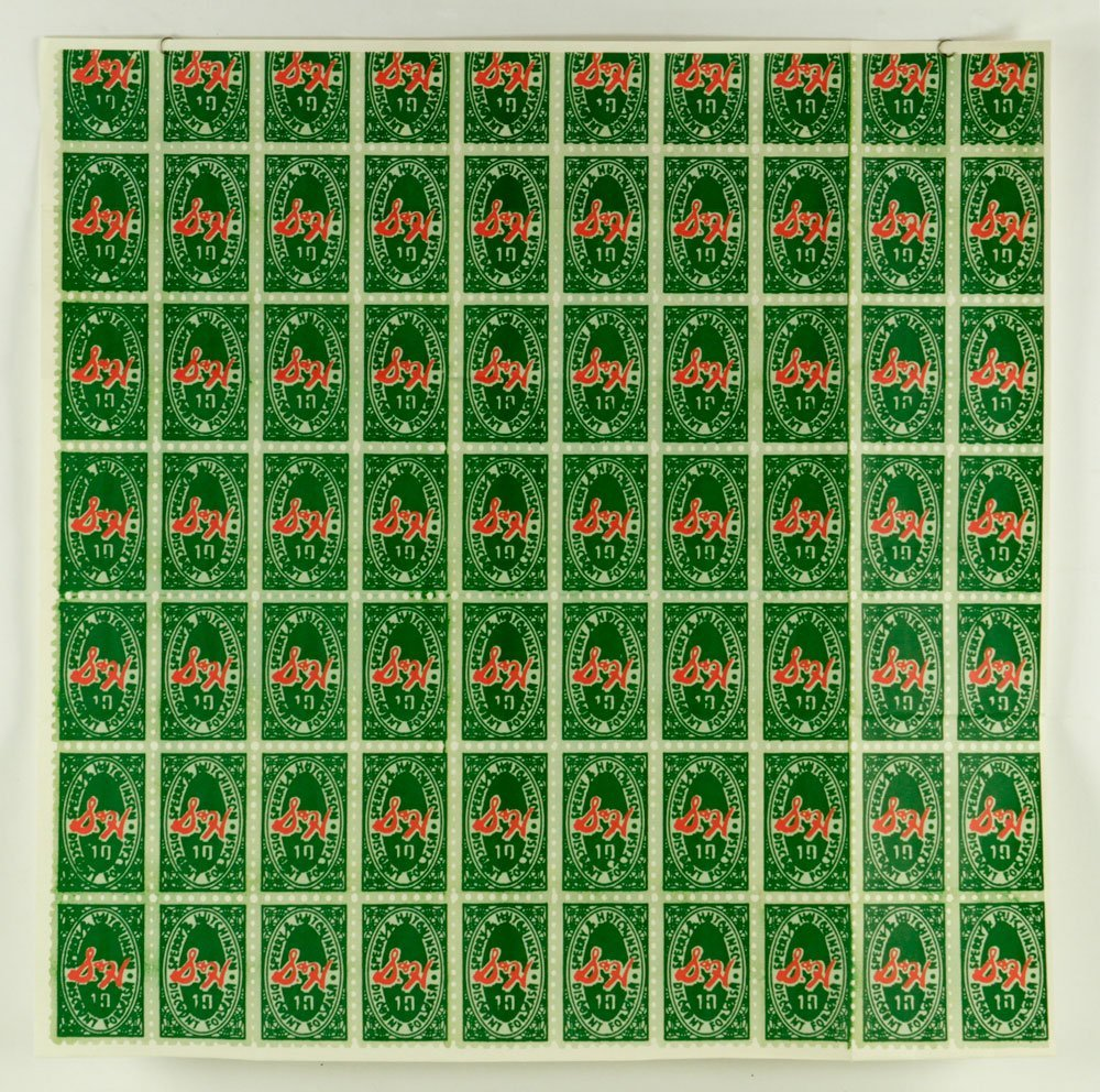 "Warhol ""S&H Green Stamps"" Advertisement Lithograph"