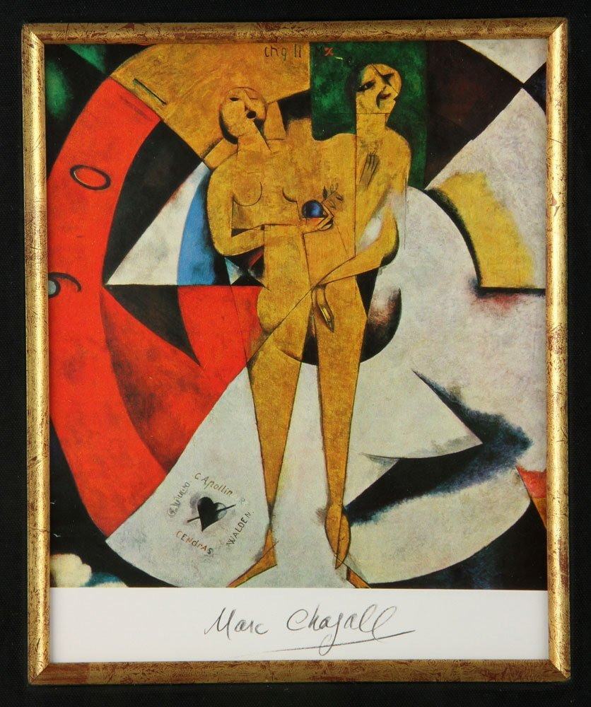 "Chagall, ""Homage to Apollinaire,"" Print - 2"