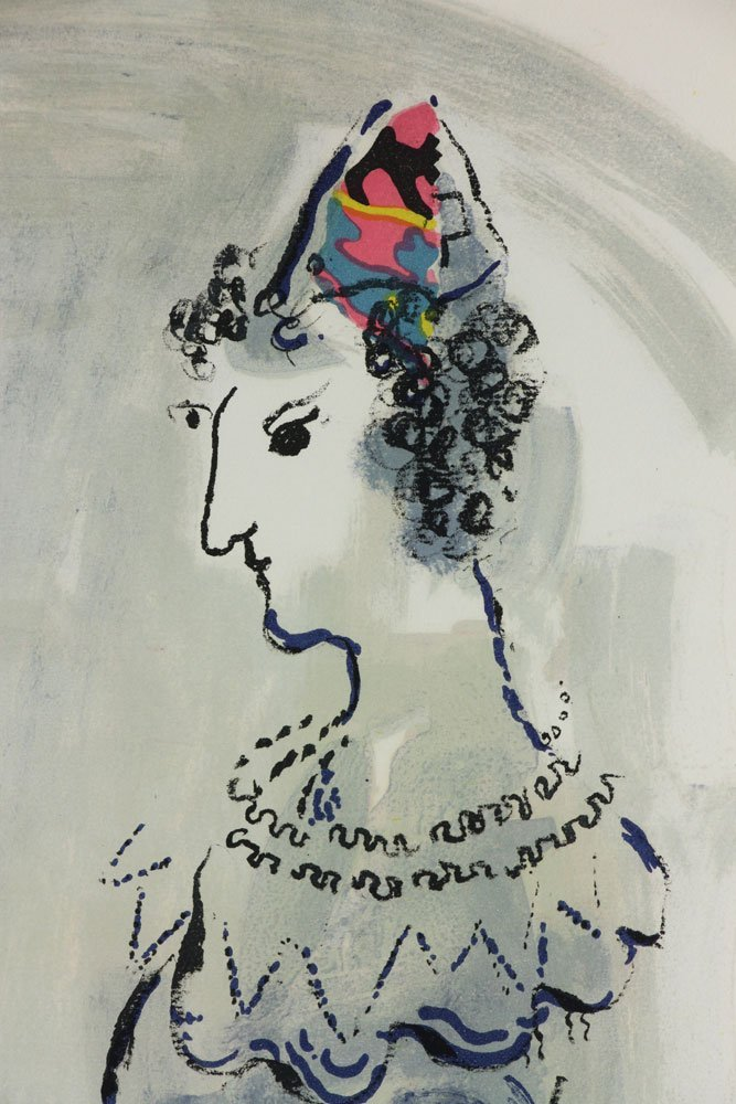 "Chagall, ""Magician of Paris,"" Artist Proof - 4"