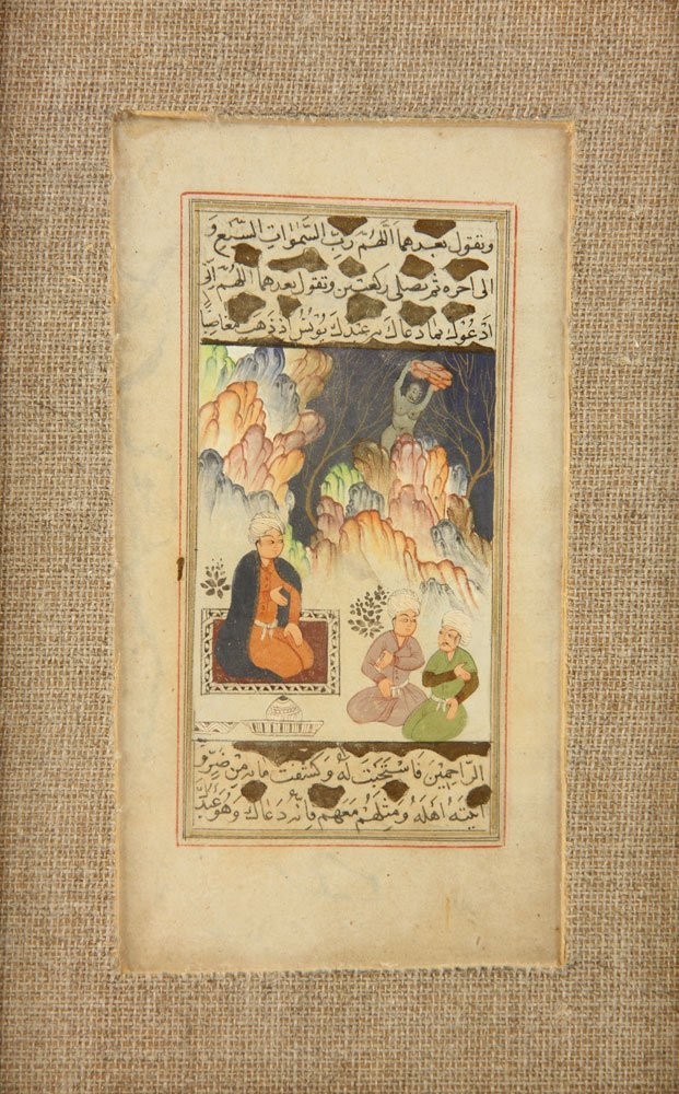 Two Persian Painted Manuscript Pages - 2